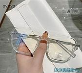 眼鏡框 ins風透明眼鏡女大臉顯瘦素顏眼睛框鏡架男 快速出貨