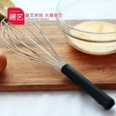 304不銹鋼手動打蛋器打發蛋白 蛋抽手抽家用攪拌器烘焙工具 全館免運88折
