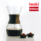 【iwaki】日本品牌耐熱玻璃花型濾杯咖啡壺-600ml