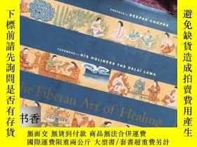 二手書博民逛書店The罕見Tibetan Art of Healing 西藏醫道