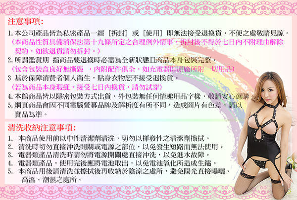 費洛蒙香水 永恆之愛費洛蒙香芬(紅色女用) -彩虹情趣用品【滿千87折】快速出貨