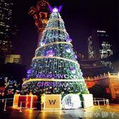 led裝飾燈LED聖誕燈光節亮化彩燈閃燈串燈滿天星婚慶星星戶外防水燈 NMS蘿莉小腳ㄚ