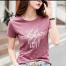 韓 上衣 短袖T恤S-3XL竹節棉寬鬆女士短袖t恤休閒印花打底衫夏裝H412A.3353 韓依紡