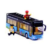 仿真公共汽車電車雙層巴士合金開門耐摔公交車男孩兒童玩具車模型 卡布奇诺igo