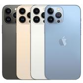 Apple iPhone 13 Pro Max 128GB(石墨/銀/金/天峰藍)【預購】【愛買】