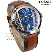 FOSSIL TWIST系列 羅馬時標雙機芯腕錶 日期/星期顯示 防水手錶 三眼錶 藍x咖啡 男錶 真皮錶帶 ME1161