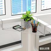 掛架 辦公室三角鐵藝花架辦公桌面工位隔板置物架陽臺護欄轉角收納 FR12581『俏美人大尺碼』