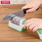 磨刀器磨刀器菜刀家用磨刀石磨剪刀快速金鋼石工具手動廚房器【父親節好康八八折】