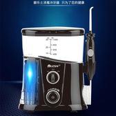 沖牙器衝牙器電動洗牙機德國碧樂士智能洗牙器家用便攜沖牙器水牙線牙結石電動洗牙機牙齒