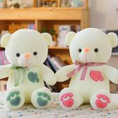 可愛情侶泰迪熊公仔毛絨玩具布娃娃抱抱熊結婚生日禮物女生wy  限時八折嚴選鉅惠