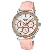 【CASIO】金緻優雅實用女伶皮帶腕錶-銀框X粉膚錶帶(LTP-2087L-4A)