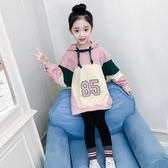 女童洋氣套裝秋裝2018新款韓版兒童時髦潮衣童裝女孩大學T兩件套秋