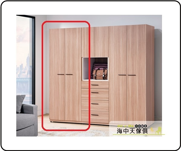 {{ 海中天休閒傢俱廣場 }} G-41 摩登時尚 衣櫥系列 A100-2 米克2.5尺雙吊衣櫥