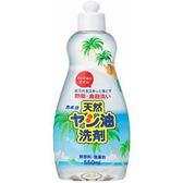 [霜兔小舖] 日本製 康乃友椰子油洗潔劑 550ML 無添加 無色素