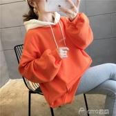 胖mm大碼女裝秋冬新款韓版洋氣減齡寬鬆加厚連帽T恤女上衣 ciyo黛雅