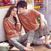 2套價情侶睡衣秋季棉質正韓可愛長袖女家居服男士套裝秋冬款棉質