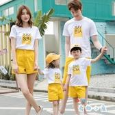 親子裝韓版夏裝一家三口母子母女百搭套裝童裝全家裝【奇趣小屋】