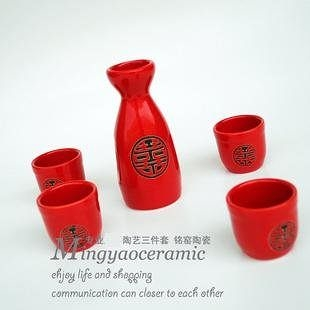 高檔瓶具 5件 必備 杯 壺套裝