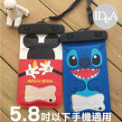 迪士尼 米奇史迪奇頸掛式手機觸控防水收納袋 通用5.8吋 保護套 游泳 浮潛 玩水遊戲 DISNEY