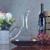 無鉛水晶玻璃紅酒醒酒器葡萄酒分酒器創意倒酒器 LQ2995『夢幻家居』