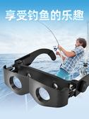 釣魚望遠鏡 看標高倍高清垂釣眼鏡 拉近放大戴眼鏡式釣魚望遠鏡 垂釣專用望遠鏡