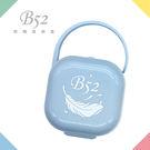 B52 羽毛奶嘴收納盒- 粉藍色款10cmx6cmx6cm