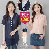 【五折價$280】糖罐子細肩蕾絲背心+開V直紋雪紡上衣→預購【E49591】
