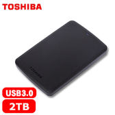 [富廉網] 【Toshiba】Canvio Basic 黑靚潮II 2TB 2.5吋 行動硬碟 (HDTB320AK3CA)