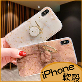 iPhone11 Pro max手機殼 復古風指環支架XS Max iPhone8 Plus保護套 i7Plus軟殼iX保護殼XR滴膠大理石 i6s殼