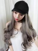 假髮帽女長髮全頭套長捲髮大波浪時尚潮流帶頭髮的帽子一體夏天