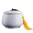 小號茶葉罐陶瓷家用套裝密封罐茶葉盒白茶紅...