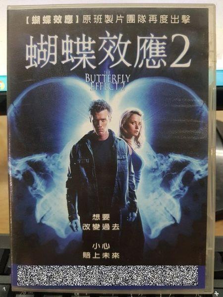 影音專賣店-C00-011-正版DVD-電影【蝴蝶效應2】-艾瑞克萊弗利 愛瑞卡杜蘭斯