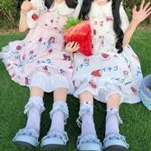 洛麗塔洋裝-絕版預約 草莓慕斯 lolita jsk op 吊帶洋裝 洛麗塔  【快速出貨】