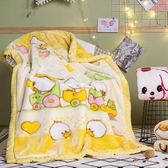 拉舍爾毛毯被子 加厚 冬季幼兒園午睡毯子嬰兒小抱毯辦公室蓋腿毯