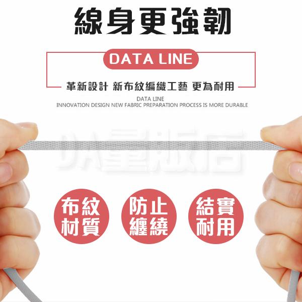 充電線 傳輸線 快充線 編織線 2米 3米 iphone Type-c Micro usb 安卓 手機 鋁合金 防斷 強韌 3色
