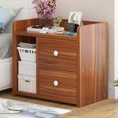 簡易床頭柜簡約現代床柜收納小柜子組裝儲物柜宿舍臥室組裝床邊柜WY【店慶滿月好康八五折】