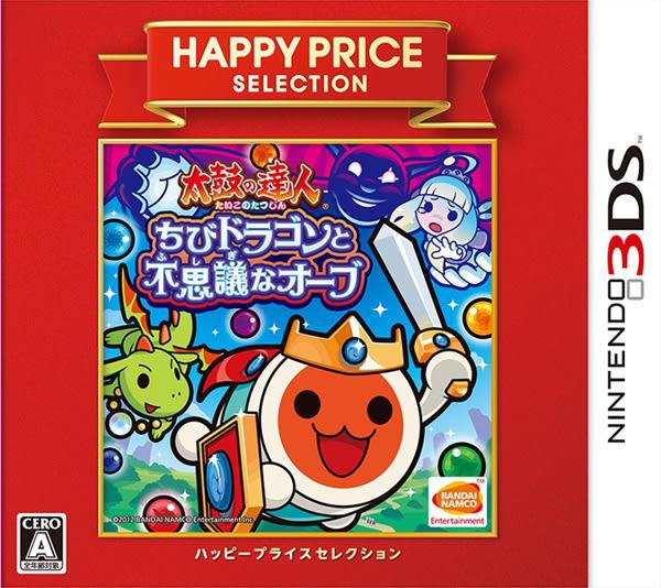 3DS 快樂價 太鼓之達人 小小飛龍與神奇寶珠(日版代購)