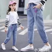 女童牛仔褲春秋裝洋氣時髦長褲寬松秋款兒童中大童小女孩韓版褲子 小艾新品