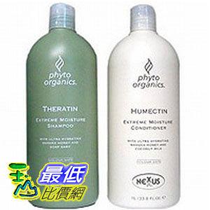 [104 美國直購] Phyto Organics Set Theratin Shampoo & Humectin Conditioner 1L Each B0030UG27W