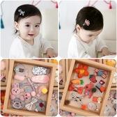 兒童髮飾女童頭飾韓國可愛寶寶小公主汗毛髮夾嬰兒夾子嬰幼兒髮卡促銷好物