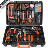 工具 久克家用工具箱套裝多功能五金工具電工維修汽車組套專用電鑽組合 igo阿薩布魯