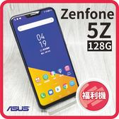 【福利品】 ASUS Zenfone5Z 6.2吋 (6G/128GB) ZS620KL 高通S845