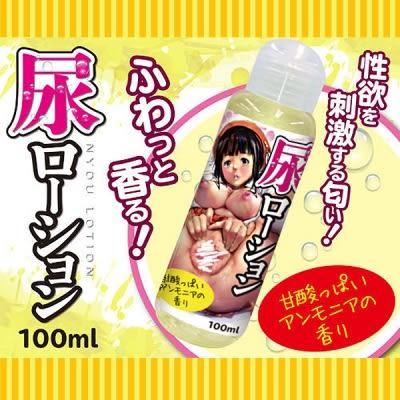 日本原裝進口A-ONE.尿ローション 尿液味潤滑液 100ml貨號:A1-06151344 SEXYBABY 性感寶貝