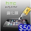 HTC鋼化玻璃膜 D10 Pro dual 手機螢幕保護貼防刮防爆