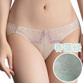 思薇爾-撩波守護天使系列M-XL蕾絲低腰三角內褲(春靄綠)