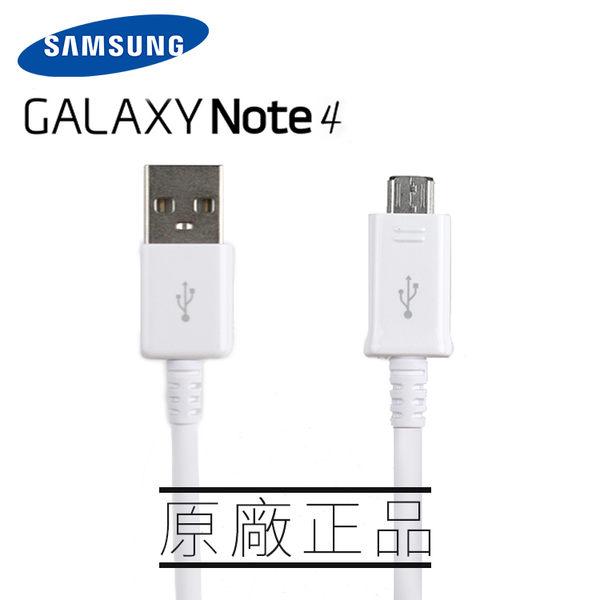 SAMSUNG 三星原廠傳輸線/充電線 Note5 A3 A5 A7 A8 S6 S6 S7 Edge Alpha E5 E7 N910U NOTE4 Edge Micro USB [ WiNi ]