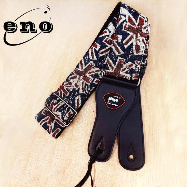【敦煌樂器】ENO ES-1009 牛仔英國風格深色款背帶