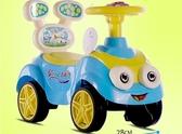 兒童滑行車溜溜車 寶寶1-3歲扭扭車小孩學步車帶音樂 嬰兒助步車