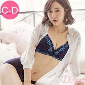 台灣製MIT(C-D)藍彩星光蕾絲花漾舒適包覆集中成套內衣_寶石藍【黛瑪Daima】