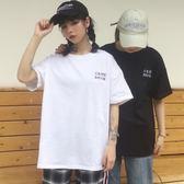 情侶裝ins酷潮怪味少女短袖t恤女韓版嘻哈學生hiphop蹦迪上衣服bf     芊惠衣屋